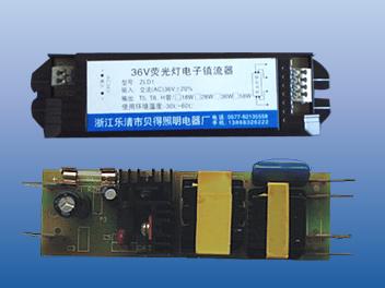 48v,110v电子镇流器  采用国际著名公司开发的智能化集成芯片